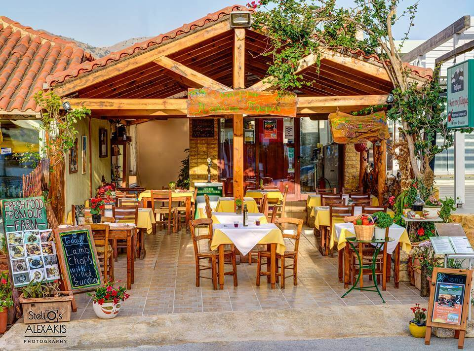 Pelagia's Yard restaurant